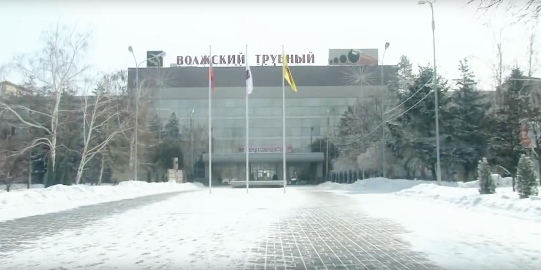 заказать ИСО 14001 экологический менеджмент 2016 в Вязьме
