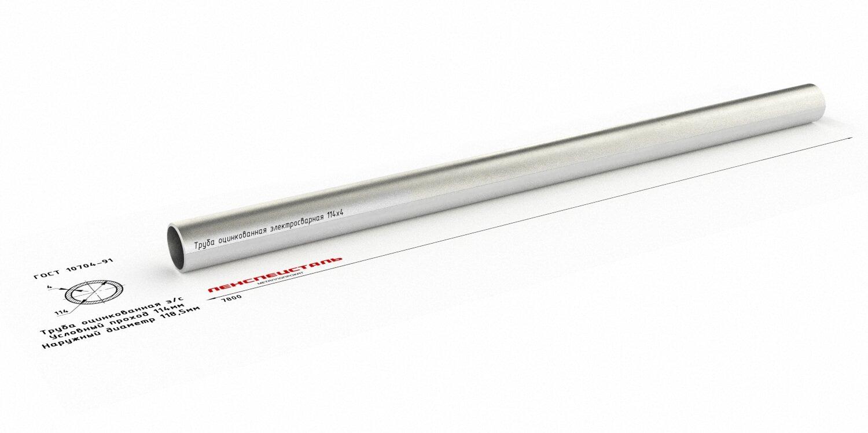 Труба стальная оцинкованная электросварная 159х4,5 гост 10704-91.
