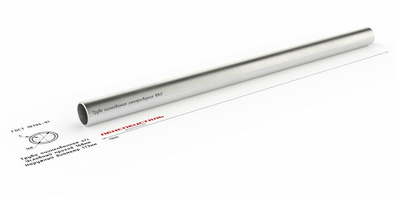 Труба электросварная гост 10704 91. Особенности и характеристики.